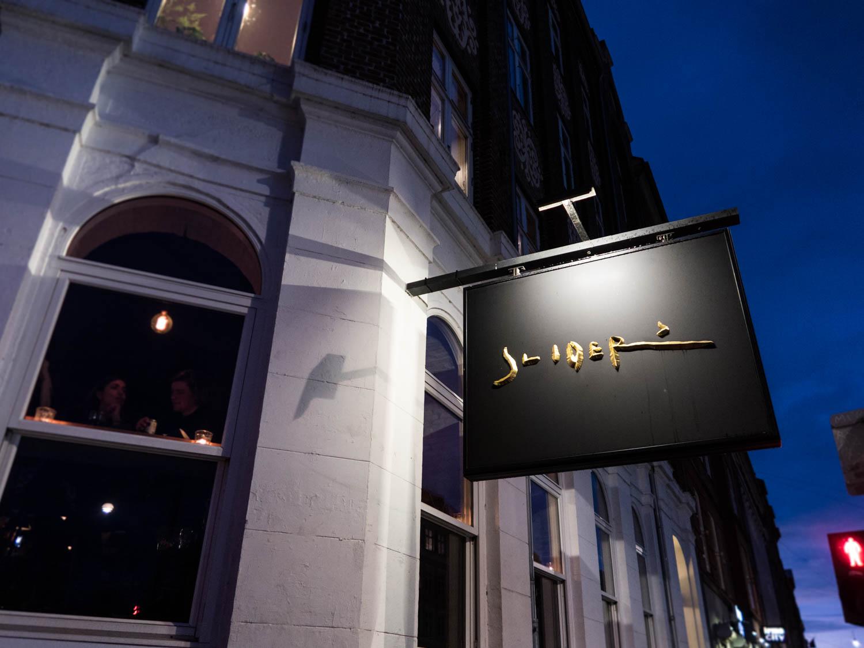 Kopenhagen-Copenhagen-where-to-eat-restaurants-danish-vienna-wien-giveherglitter-9